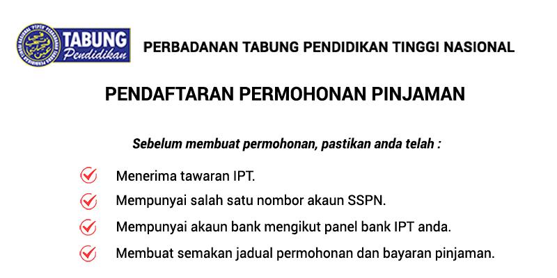 Pendaftaran Permohonan Pinjaman